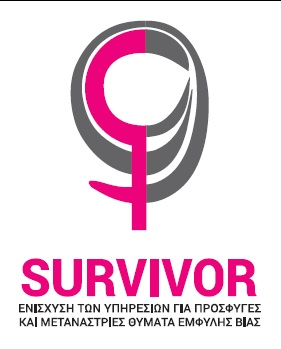 logo survivor
